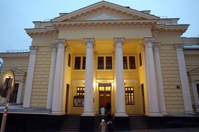 В Московской еврейской религиозной общине нашли антисемитскую литературу