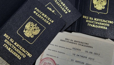МВД предложило давать мигрантам вид на жительство за баллы