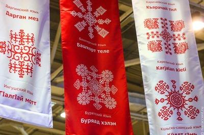 Победителей конкурса языковых грантов объявили в Башкортостане