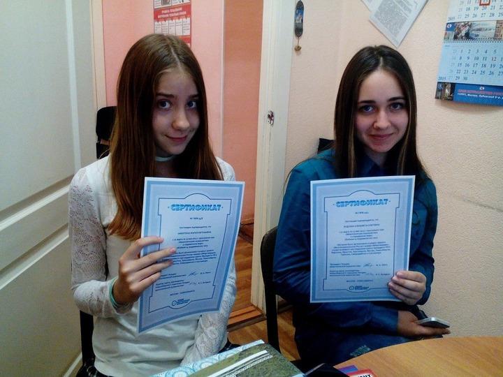 В Барнауле, Новосибирске, Северодвинске и Сыктывкаре объявили победителей конкурса школьных газет