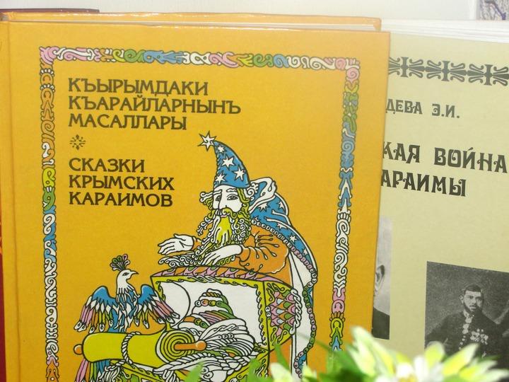 Симферопольские караимы отпраздновали Песах