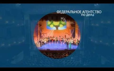 """Всероссийский конкурс """"СМИротворец-2016"""""""