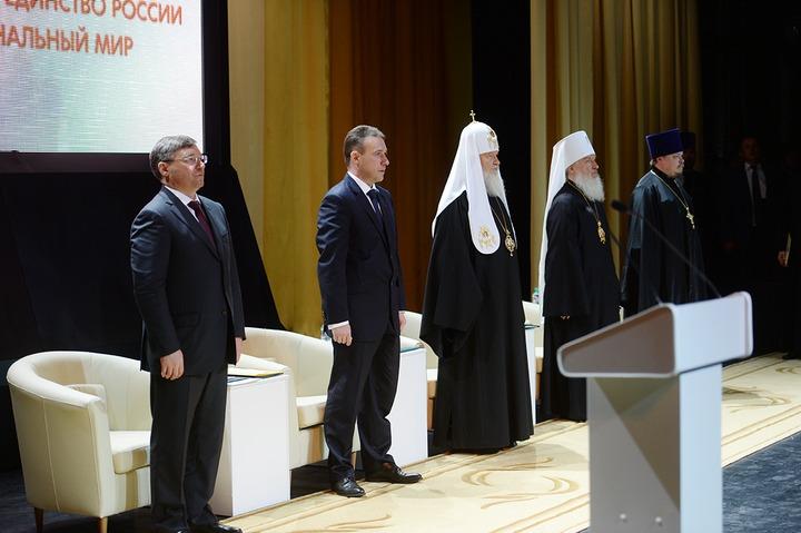 Эксперт: В защите традиционных ценностей нужно опираться на народы Северного Кавказа