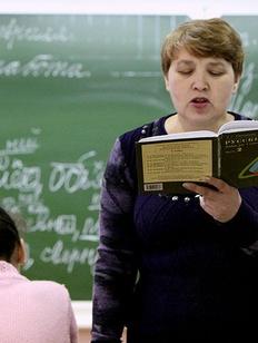 Чечня попросила прислать в поселки республики учителей русского языка