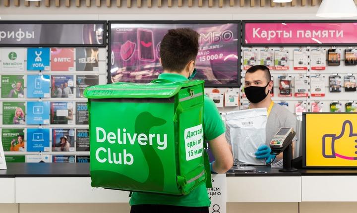 Курьерам Delivery Club выплатили 9,9 млн рублей долга по зарплате после забастовки