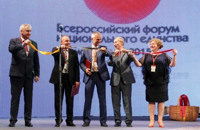 """Конкурс лидеров НКО и """"Сказариум"""" пройдут на Всероссийском форуме нацединства в Перми"""