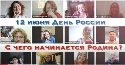 Журналисты перевели на языки народов России стихи из популярной песни