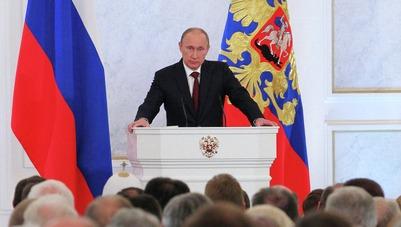 Путин призвал бороться с проявлениями экстремизма и ксенофобии в России