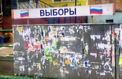 Победившие на выборах главы Дагестана и Ингушетии заявили Путину о поддержке прямых выборов