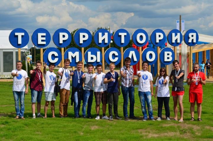 На молодежном форуме на Клязьме откроют смену специалистов по межнациональным отношениям