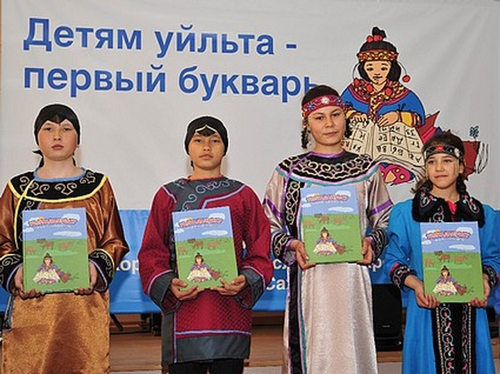 Мастер-классы по уйльтинскому языку пройдут на Сахалине