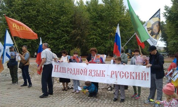 На митинге в Казани потребовали обучения русскому языку и бесплатных детсадов