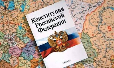 Ассамблея народов России проведет форум, посвященный Дню Конституции России