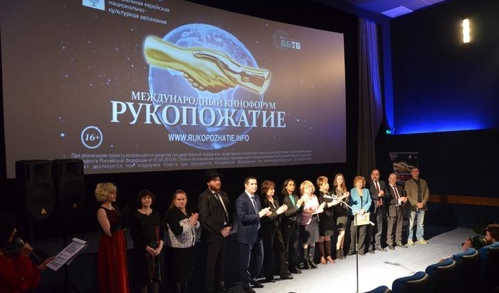"""Кинофорум """"Рукопожатие"""" приедет в Ростов-на-Дону"""