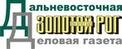 Золотой рог (Е. Баркова)