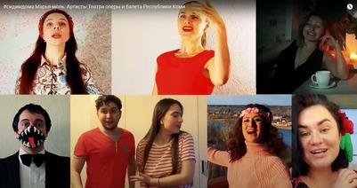 Артисты опера и балета на самоизоляции записали популярную коми песню
