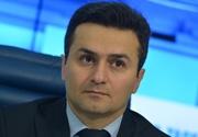 Левон Муканян