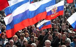 ВЦИОМ: Одинаковое число россиян заявило о наличии и отсутствии народного единства
