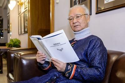 Презентация аудио-сказок нивхского писателя пройдет в Петербурге