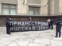 Нацболы потребовали от депутатов принять Приднестровье в состав России