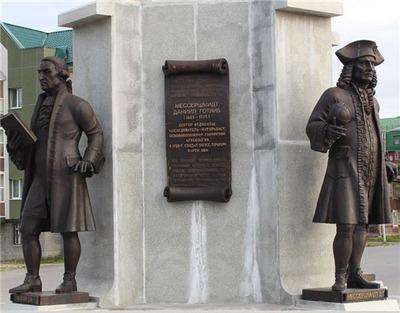 Дневник первого исследователя Сибири впервые перевели на русский язык