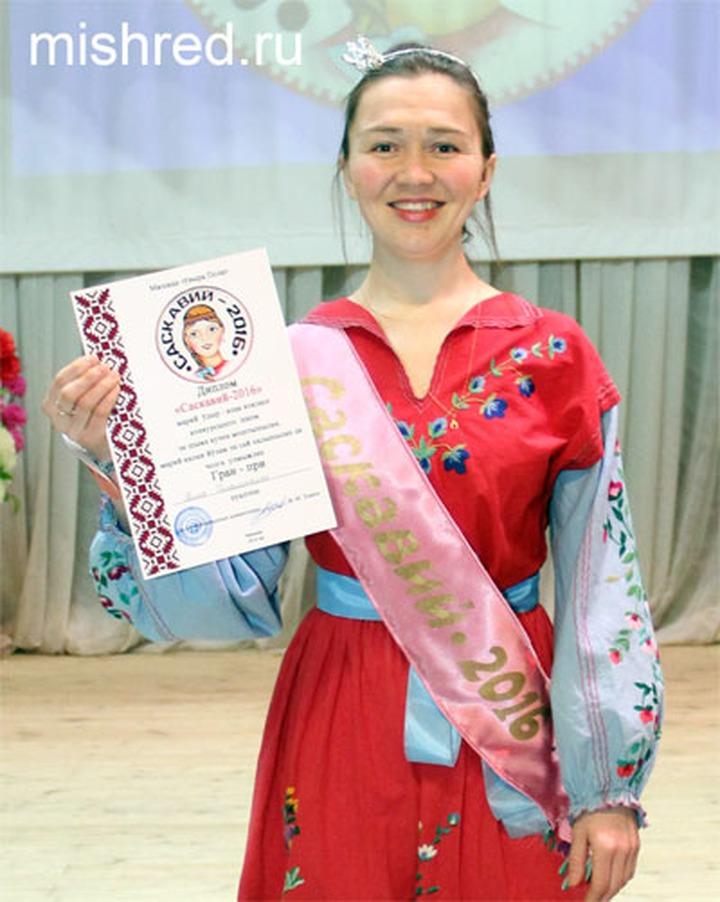 В Башкирии выбирали марийских красавиц