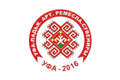 В Башкирии пройдет фестиваль ремесел и народных промыслов