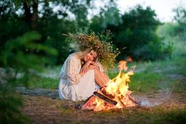 Через огонь и воду