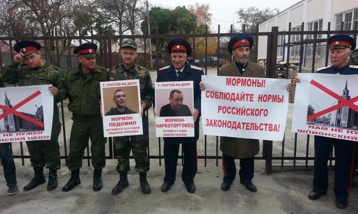 Казаки Таганрога выступили против строительства церкви мормонов