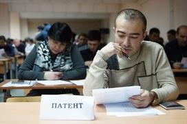 Обязательный экзамен сдали более двух миллионов мигрантов