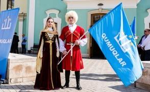Кумыки отметят День России ифтаром на Поклонной горе