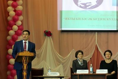 Взаимоуважение между народами обсудили на молодежном форуме в Башкортостане