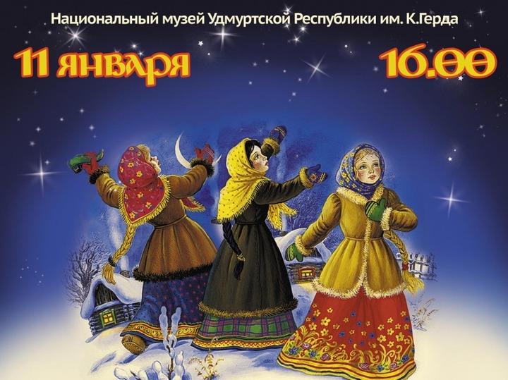 Народные композиции на удмуртском крезе исполнят на концерте в Ижевске