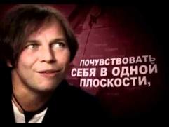 Илья Лагутенко - в каждой ситуации нужно быть органичным