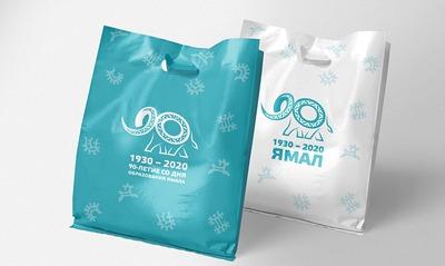 Мамонт с рогами оленя стал логотипом юбилея Ямало-Ненецкого округа