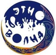 """Этно-волна"" накроет Самару в сентябре"