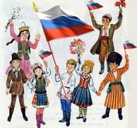 Народов много страна одна этно украшает