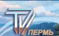 Пермь, ГТРК, г. Пермь
