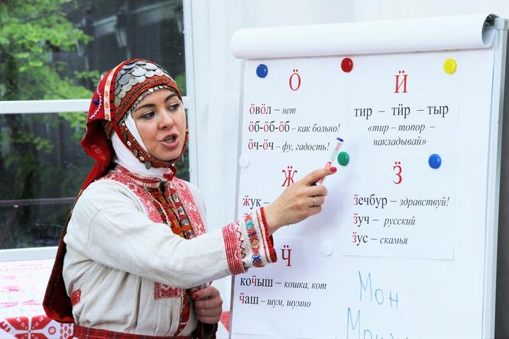В Москве откроют курсы удмуртского языка