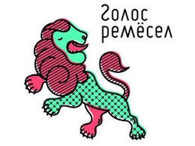 """Вологда примет международный фестиваль """"Голос ремесел"""""""