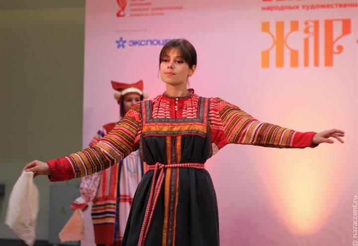 """Открытие выставки-ярмарки """"Жар-птица"""""""