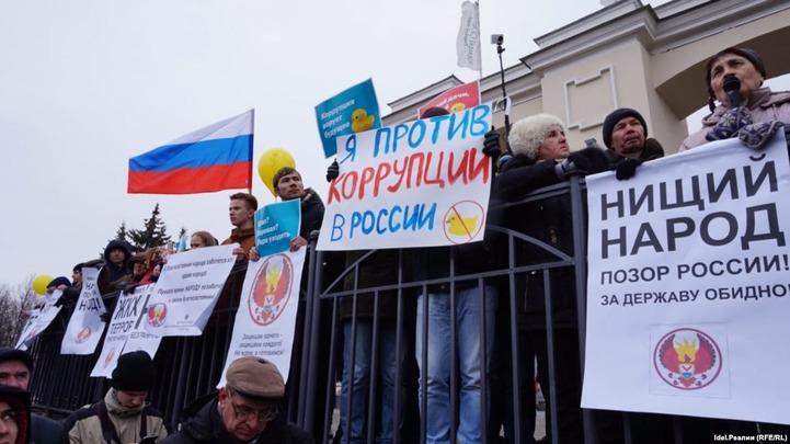 Акции против коррупции 26 марта прошли в 11 национальных субъектах РФ