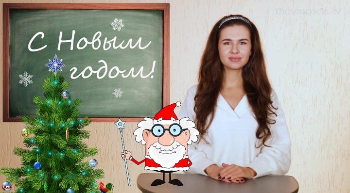 Анимированный профессор и студентка Лиза рассказали о новогодних традициях финно-угров