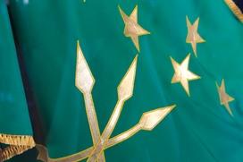 В России отметили день черкесского флага