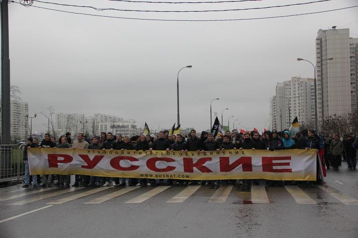 """В Москве прошел """"Русский марш"""", есть задержанные"""