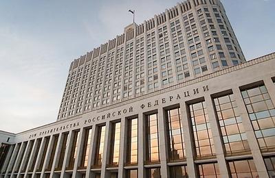 Представители НКО смогут погасить долги в течение двух лет