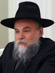 Съезд Федерации еврейских общин России пройдет в Москве