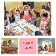 РПЦ начала учить детей мигрантов русскому языку