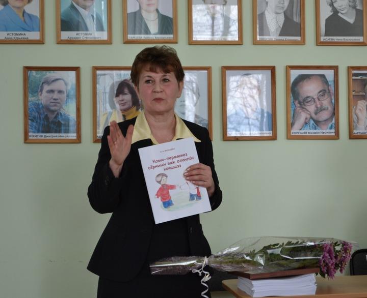 Детскую книгу о коми-пермяках презентовали в Кудымкаре