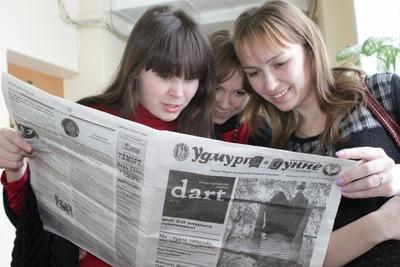 Удмуртская газета нарушила закон о рекламе, не переведя ее на русский язык